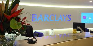 Barclays Wealth pours millions into wealth management