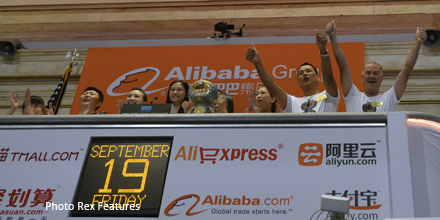 Tech rivals: China's Alibaba vs Tencent