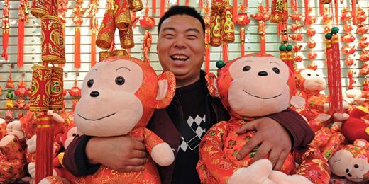 What does the year of the monkey hold for China?