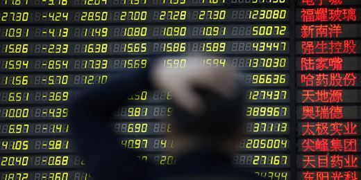 FTSE slips as manufacturing drops in China and UK