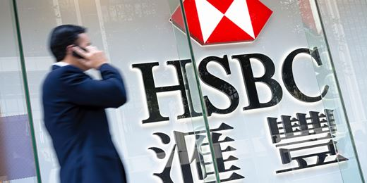 HSBC's profits slump 62% as private bank writes down £3.2bn