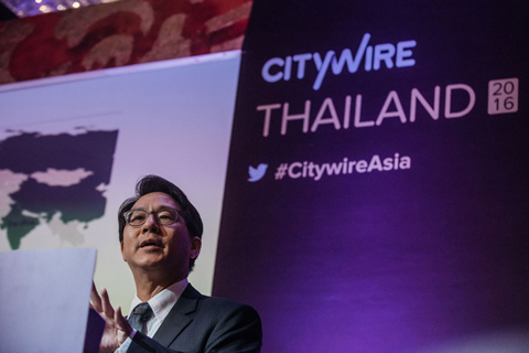 Citywire Thailand 2016