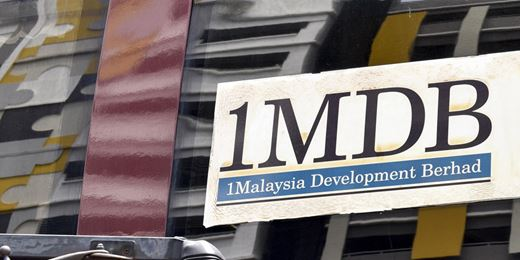 1MDB scandal could impact Malaysia's sovereign rating: S&P